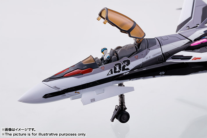 DX Superalloy Theatrical Version VF - 31F Siegfried (Messer Elefeld / Hayate Inmelman Boarding Machine) 08