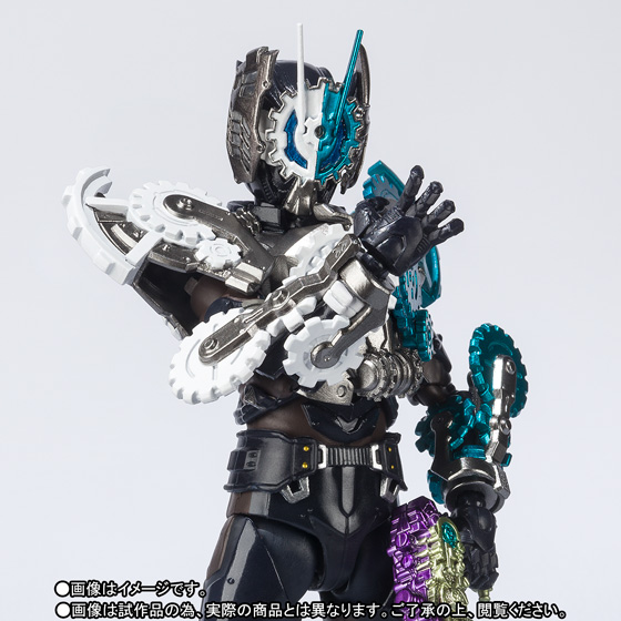 S.H.Figuarts ヘルブロス 01