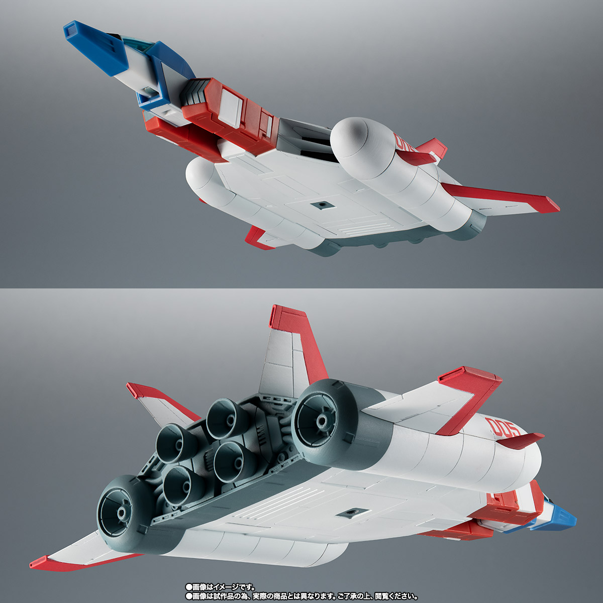 ROBOT魂 <SIDE MS> FF-X7-Bst コア・ブースター 2機セット ver. A.N.I.M.E. ~スレッガー005 & セイラ006~ 09