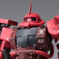 GUNDAM FIX FIGURATION METAL COMPOSITE MS-06S シャア専用ザクII