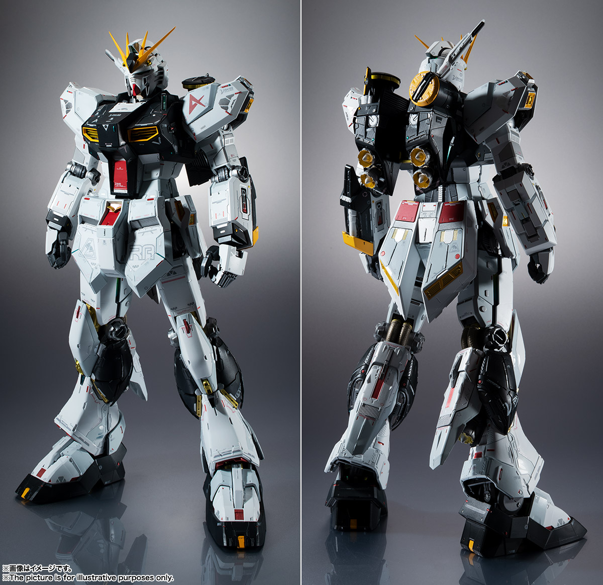 METAL STRUCTURE 解体匠機 RX-93 νガンダム 08