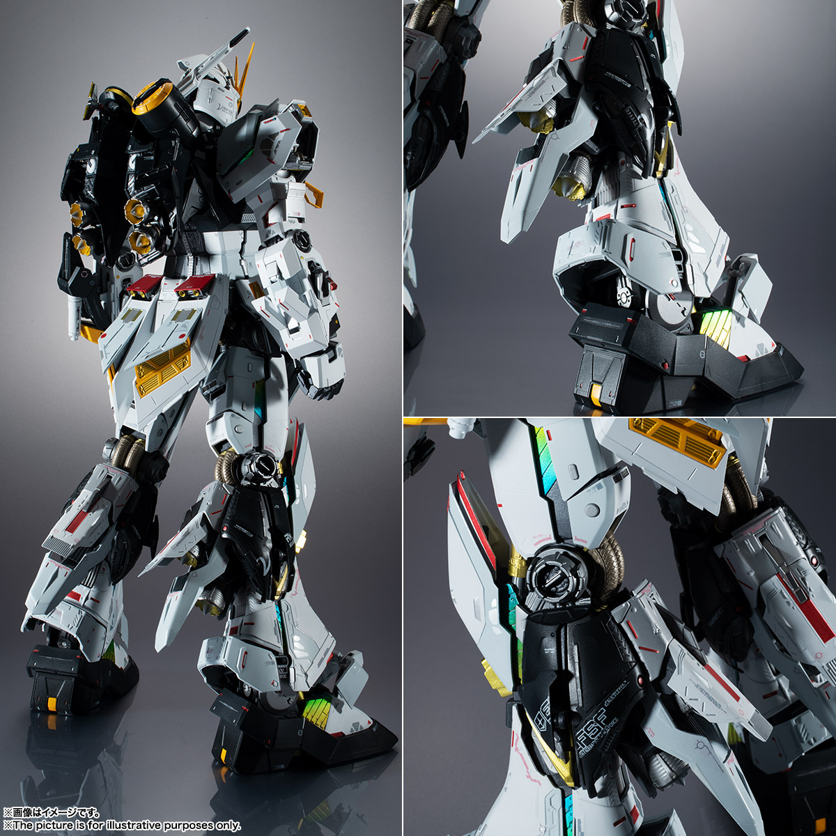 METAL STRUCTURE 解体匠機 RX-93 νガンダム 12