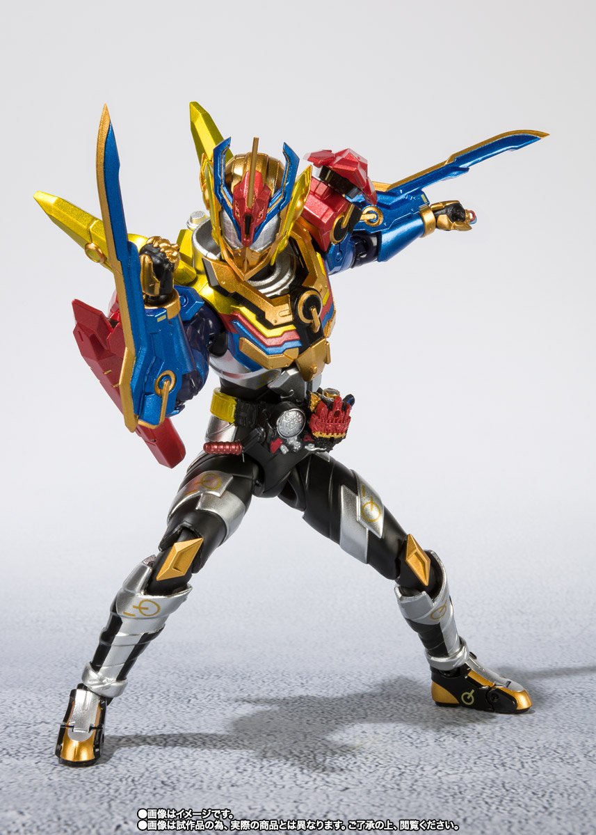 S.H.Figuarts 仮面ライダーグリスパーフェクトキングダム 04