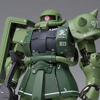 GUNDAM FIX FIGURATION METAL COMPOSITE|MS-06C ザクII C型