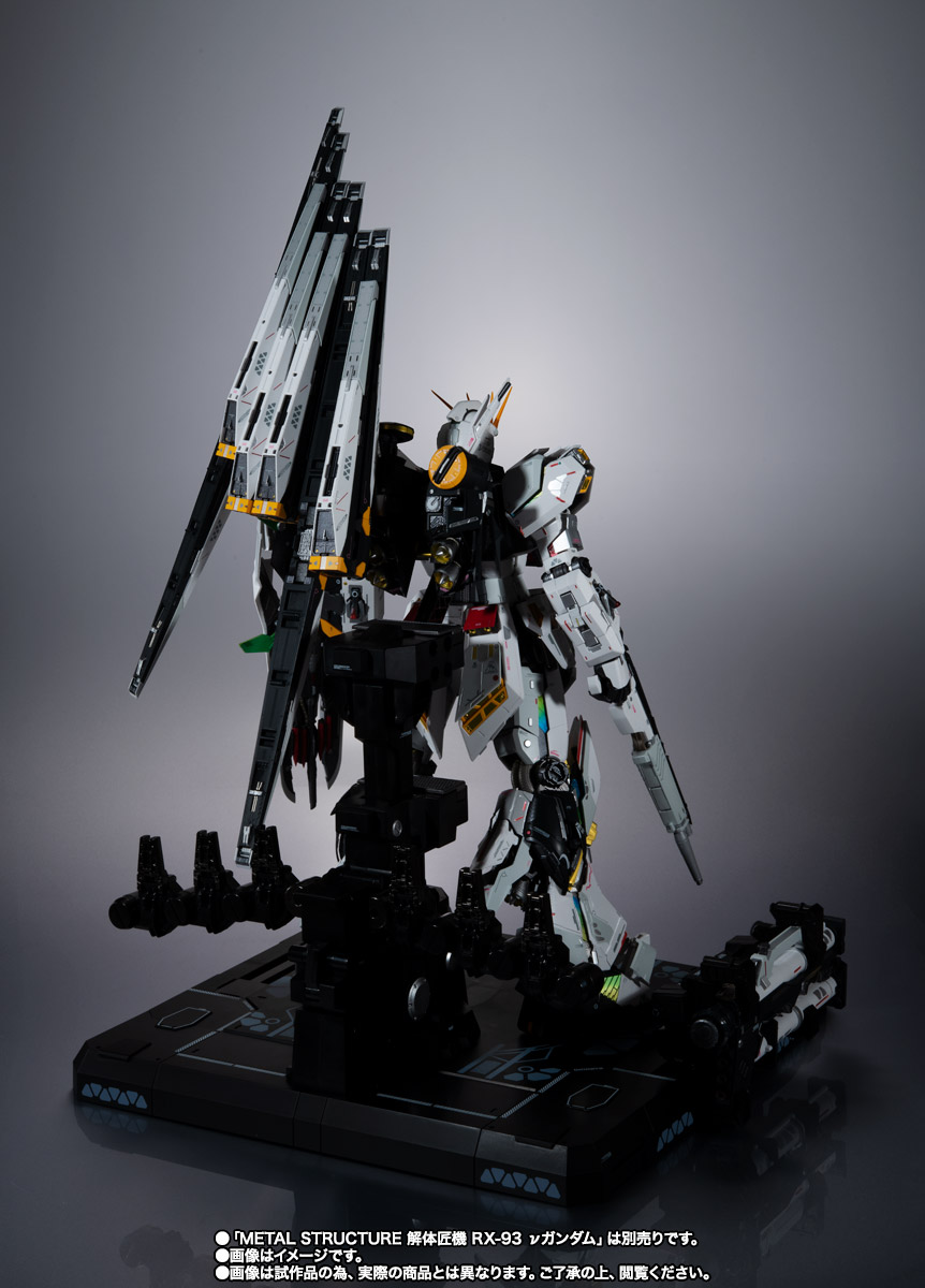METAL STRUCTURE 解体匠機 RX-93 νガンダム専用オプションパーツ フィン・ファンネル 09