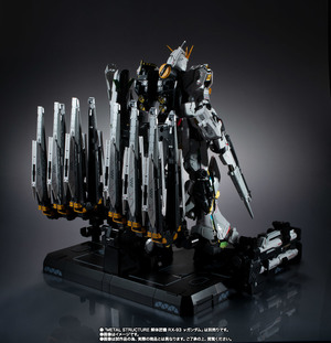 METAL STRUCTURE 解体匠機 RX-93 νガンダム専用オプションパーツ フィン・ファンネル 10