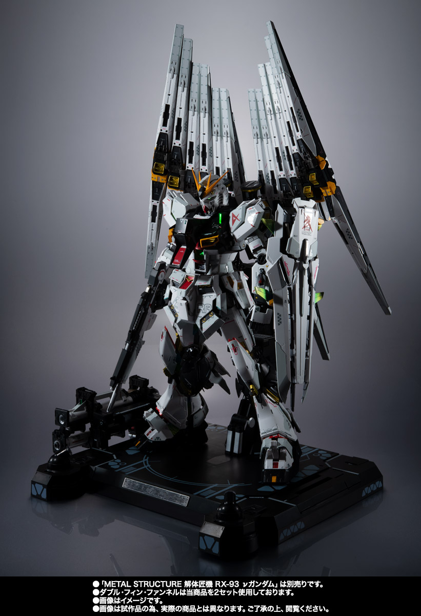 METAL STRUCTURE 解体匠機 RX-93 νガンダム専用オプションパーツ フィン・ファンネル 12