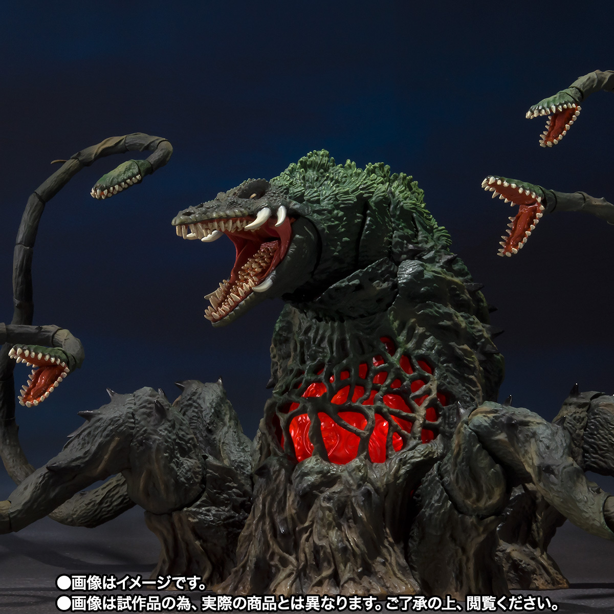 S.H.MonsterArts ビオランテ Special Color Ver. 01