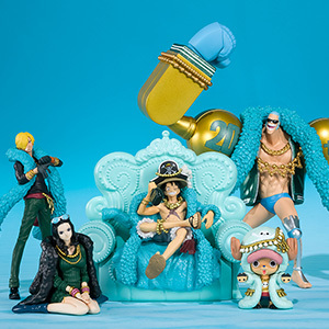 TAMASHII BOX ONE PIECE Vol.1