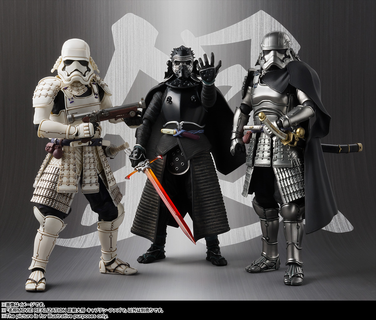 STAR WARS Movie Realization - ASHIGARU DAISHO CAPTAIN PHASMA Sw_mr_item02_img08