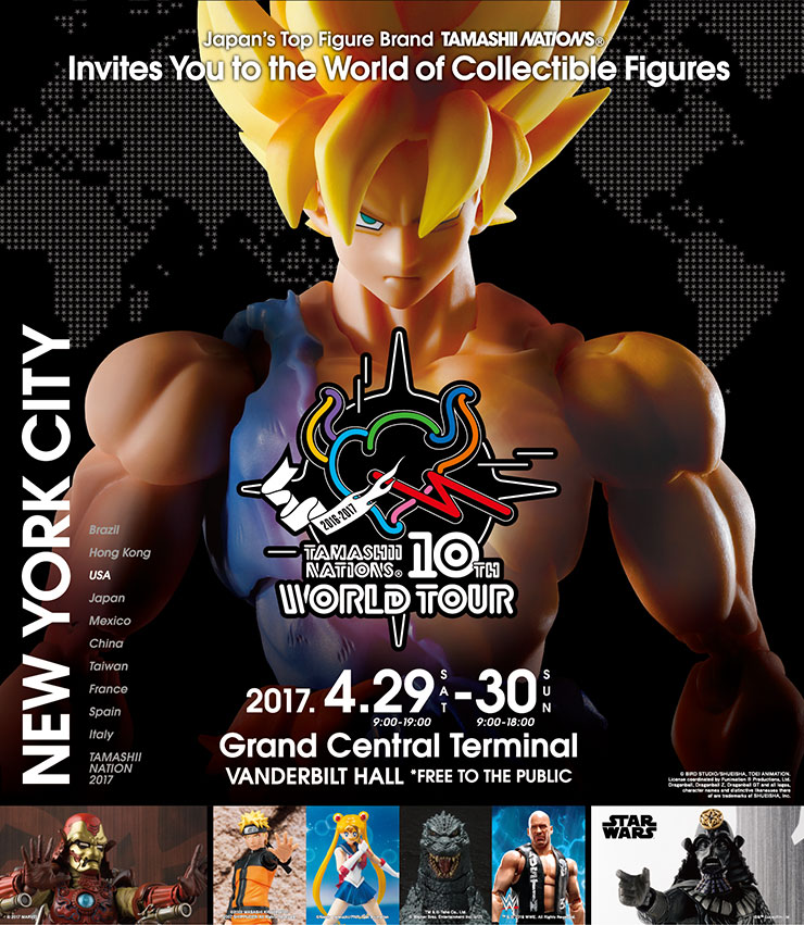 TAMASHII NATIONS 10th ANNIVERS...